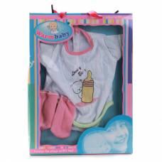 Комплект одежды для кукол Warm Baby