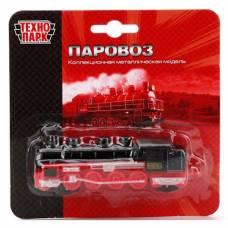 Коллекционная модель паровоза, 9 см Технопарк