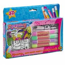 Набор для росписи пенала 3D красками