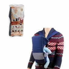 Рюкзак-кенгуру «Дискавери», цвет тёмно-синий Крошкин дом