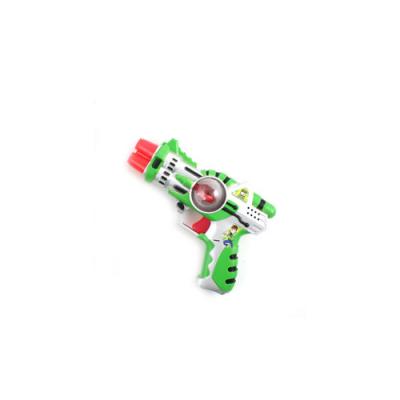 Игрушечный лазерный пистолет Shenzhen Toys