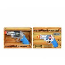 Игрушечный штурмовой револьвер Arsenal (свет, звук) ABtoys