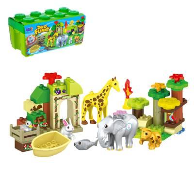 Конструктор «Забавный зоопарк», 47 деталей StaPaw