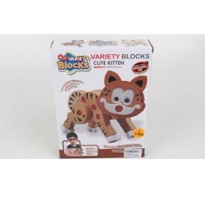 Конструктор Variety Blocks - Кошка, 63 детали