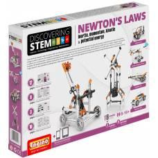 Конструктор 8 в 1 Discovering Stem - Законы Ньютона, 121 деталь Engino