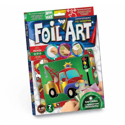 Аппликация цветной фольгой Foil Art - Машина Данко Тойс / Danko Toys