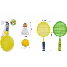 Пляжная ракетка с воланом и мячом 1TOY