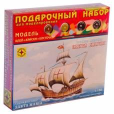 Сборная модель корабля