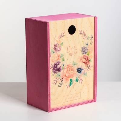 Ящик подарочный деревянный «С любовью», 20 × 30 × 12 см Sima-Land