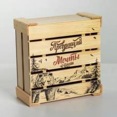 Коробка деревянная подарочная «Превращай мечты в цели», 20 × 20 × 10 см Sima-Land
