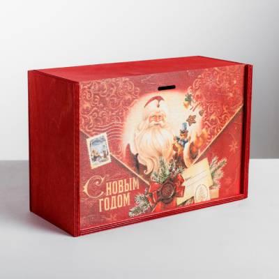 Ящик подарочный деревянный «Письмо Деда Мороза», 20 × 30 × 12 см Sima-Land