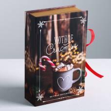 Коробка - книга