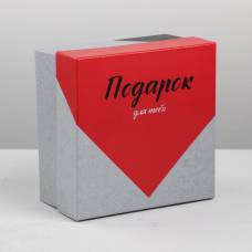 Коробка квадратная «Подарок для тебя», 14 × 14 × 7.5 см Sima-Land
