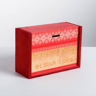Ящик подарочный деревянный «Уютного Нового года», 20 × 14 × 8 см Sima-Land