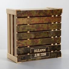 Коробка деревянная подарочная «Подарок для тебя», 30 × 30 × 15 см Sima-Land