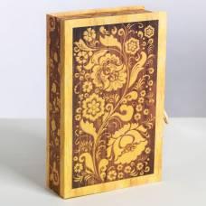 Коробка - книга «Берестяная », 20 х 12,5 х 5 см Sima-Land