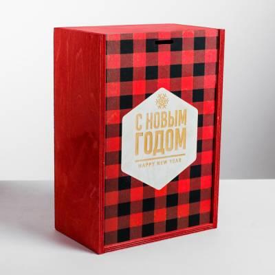 Ящик подарочный деревянный «С Новым годом», 20 × 30 × 12 см Sima-Land