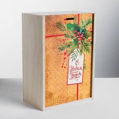 Ящик подарочный деревянный «Счастья в Новом году», 20 × 30 × 12 см Sima-Land