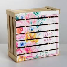 Коробка деревянная подарочная «Для тебя с любовью», 30 × 30 × 15 см Sima-Land
