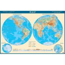 Физическая карта полушарий мира ( 43 млн) в тубусе АГТ Геоцентр