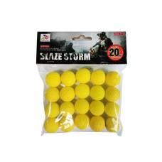 Набор мягких пуль Blaze Storm, 20 шт. Shantou