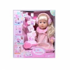 Кукла My Sister с аксессуарами (пьет, писает, звук), 43 см