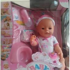 Интерактивный пупс Baby Love, 40 см