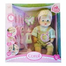 Функциональный пупс в бежевом костюме Corol (пьет, писает, звук), 40 см Ledy Toys (куклы)