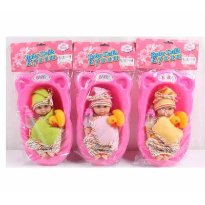 Пупс Baby Dolls с ванночкой Shenzhen Toys