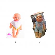 Пупс, 22 см Shenzhen Toys