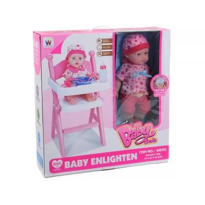 Игровой набор Baby Seat - Пупс со стульчиком для кормления Shantou