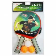 Набор для настольного тенниса Double Fish 2 ракетки и 3 мяча (301) Double Fish
