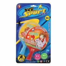 Набор для игры в пинг-понг YG Sport