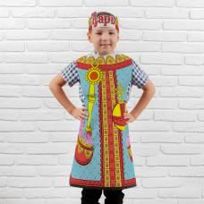 Карнавальный костюм, раскраска