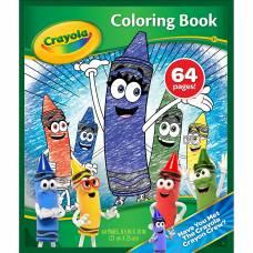 Книжка-раскраска Crayola Crayola