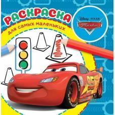 Тачки № РСМ 2006 Раскраска для самых маленьких Эгмонт Россия/ Лев