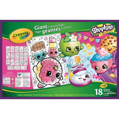 Большая раскраска Shopkins - Giant Coloring Pages Crayola
