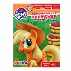 Живые увлечения «Мой маленький пони. Домашняя магия с Эпплджек» Devar Kids