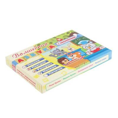 Развивающий игровой комплект с наклейками «Волшебная азбука» Учитель