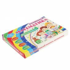 Развивающий игровой комплект с наклейками «Волшебная математика» Учитель