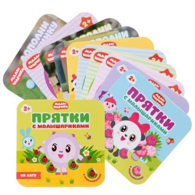 «Малышарики с наклейками», комплект из 11 книг с наклейками Мозаика-Синтез