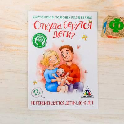 Энциклопедия карточная