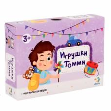Настольная игра «Игрушки Томми» Vladi Toys