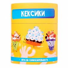 Настольная игра «Кексики», в тубусе Vladi Toys