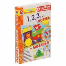 Игра настольная «Самым маленьким. 1,2,3...форма+мозаика» Радуга