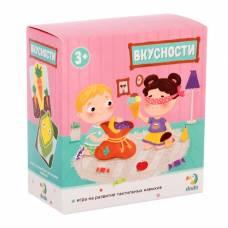 Настольная игра «Вкусности» Vladi Toys