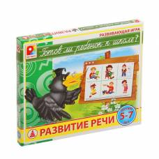 Настольная игра «Готов ли ребёнок к школе? Развитие речи» Радуга
