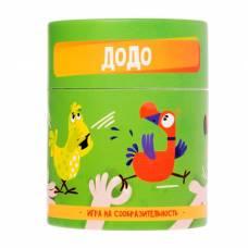 Настольная игра «Додо», в тубусе Vladi Toys