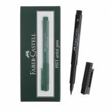 Капиллярная ручка Artist Pen Brush Faber-Castell