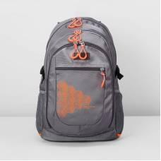 Молодежный рюкзак, серый Luris